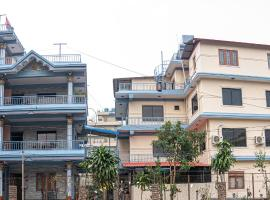 Hotel Middle Point, hotel in Pokhara