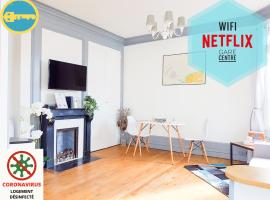 LPAH Chez Anatole, apartment in Le Havre
