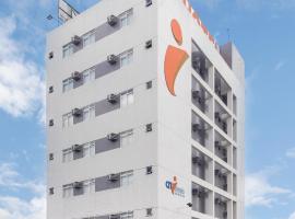 Citi Hotel Express Caruaru, отель в городе Каруару