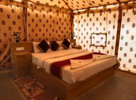 Aroma Desert Safari Camp, hotel near Desert National Park, Sām