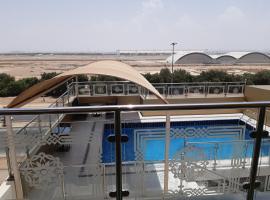 Areen Jeddah Suites Al Madina Road, hotel perto de Aeroporto Internacional Rei Abdulaziz - JED,