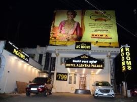 Hotel Ajantha Palace, hotel en Mysore