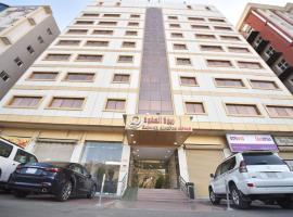 Rabwat Al Safwah ApartHotel, hotel em Taif