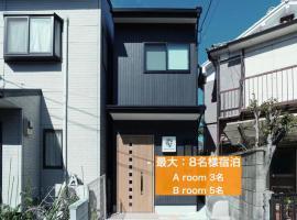 酒蔵回遊癒し旅 Kamon Inn 相深1, hotel in Kyoto