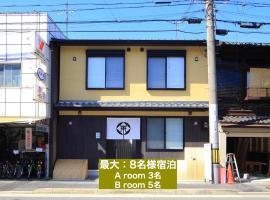 Kamon Inn Hieijocho, villa in Kyoto