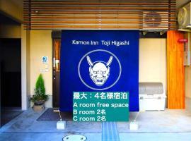 Kyoto - Apartment - Vacation STAY 88438, appartamento a Kyoto