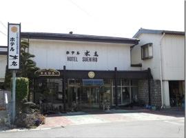 Hotel Suehiro, hotel in Matsumoto