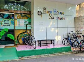 Peace House Suzunami, hotel in Osaka