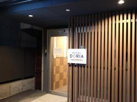 HOTEL DORIA 京都烏丸五条, hotel near Kyoto Shigaku Kaikan Conference Hall, Kyoto