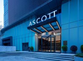 Ascott ICC Guangzhou, apartment in Guangzhou