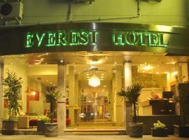 Hotel Everest, hotel in Cordoba