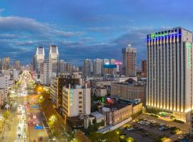 Holiday Inn Express Kunming West, an IHG Hotel, hotel in Kunming