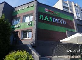 RANDEVU, отель в Житомире