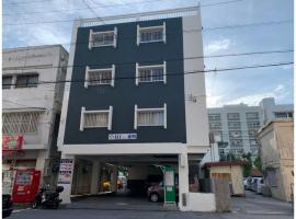 ASAHI HOUSE 2nd floor - Vacation STAY 18109v、那覇市のアパートメント