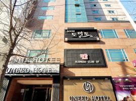 Uneed Hotel, hotel in Daegu