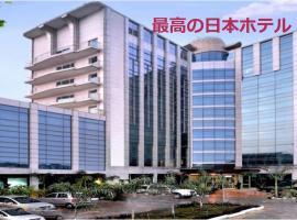 SkyCity Hotel Gurgaon, hotel near Medanta Hospital, Gurgaon