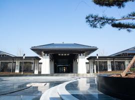 Primus Hotel Xuzhou Dalong Lake, отель в городе Сюйчжоу