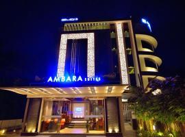 Ambara Suites, hotel in Trivandrum