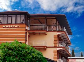 Hotel Miracle, hotel in Vardane