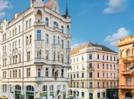 MOOo Downtown, апарт-отель в Праге