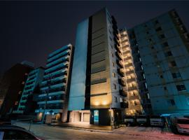 ランドーレジデンシャルホテル札幌スイーツ、札幌市のホテル