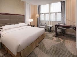 Ramada by Wyndham Shanghai Pudong, hotel near Shanghai Pudong International Airport - PVG,