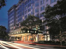 The Fairmont Washington DC, отель в Вашингтоне