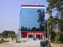 Hotel Real World, hotel in Balasore