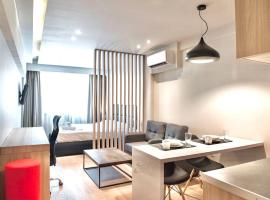 #Aura Studios by halu! Apartments, apartment in Thessaloniki