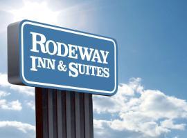 Rodeway Inn & Suites Bradley Airport, hotel near Bradley International Airport - BDL, East Windsor