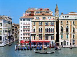 Bauer Palazzo, hôtel à Venise