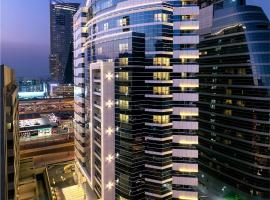 Dusit D2 Kenz Hotel Dubai, hotel near University of Wollongong in Dubai, Dubai