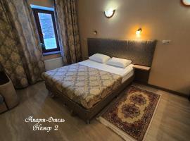 iHotel-apart, отель во Владимире