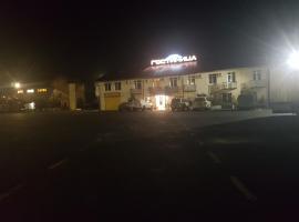 Гостиница Радуга, отель в Волгограде