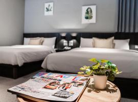 澎湖和寓旅店 ZZINN,penghu, отель в городе Магун