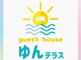 Guest House Yun Terrace, homestay in Ishigaki Island