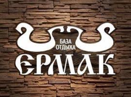 Загородный клуб Ермак, отель в Тюмени