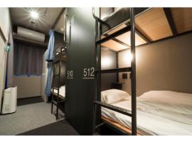 Grids Tokyo Asakusa-bashi Hotel&Hostel - Vacation STAY 92238, hotel near Ryogoku Kokugikan National Sumo Stadium, Tokyo