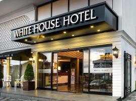 White House Hotel, отель в Трабзоне
