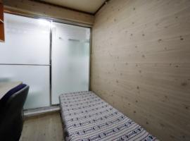 Yeoksam Residence, hostel in Seoul