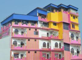 Hotel Diamond Palace., hotel in Gaya