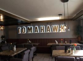 Hotel Restaurant Tomahawk, hotel in Baiersbronn