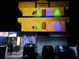 Blue Bell Airport Hotel, hotel in Nedumbassery