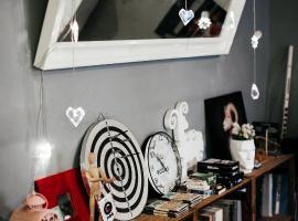 Гуд Румс - Good Rooms, вариант проживания в семье в Ростове-на-Дону