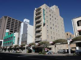 Kuretake-Inn Central Hamamatsu, hotel in Hamamatsu