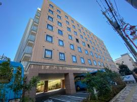 KEIKYU EX INN HANEDA ANAMORI INARI-STATION 2 minutes walk from Anamori Inari Station, hotel near Tokyo International Airport - HND, Tokyo