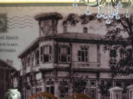 Vienni, hotel near Orestiada Square, Orestiada
