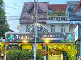 Travel inn Bed & Breakfast Jomtine Beach Pattaya ที่พักให้เช่าในหาดจอมเทียน