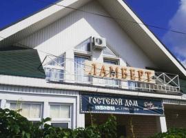 """Гостевой дом """"Ламберт"""", отель в Волгограде"""