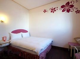 Traveler Hotel Taitung, hotel in Taitung City